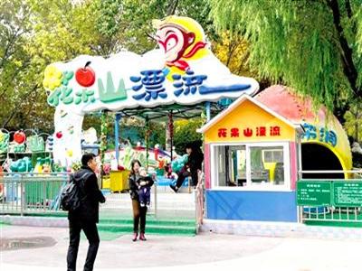郑州市动物园服务再升级